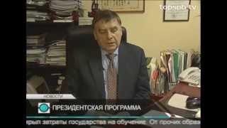 В Петербурге стартовал набор специалистов на Президентскую программу