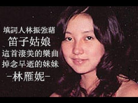 林振強追憶演唱會 張學友 笛子姑娘   Doovi