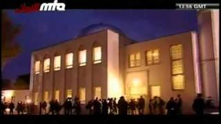 (Urdu Nazm) Khuda Waloon Ney Berlin May Jo Ik Masjid Banai Hay - Islam Ahmadiyya