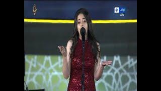 الموهبة الجميلة فرح الموجي تبدع إيه هو ده مهرجان الموسيقى العربية 29 من دار الأوبرا المصرية 2020