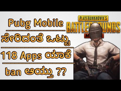 Why 117 apps are banned 🚫 including Pub Mobile ??? In Kannada from YouTube · Duration:  5 minutes 41 seconds