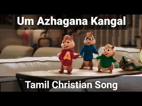 Download Um Azhagana Kangal | Tamil Christian Song  | Animated Song