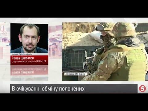 Реакція РФ на поставки зброї США в Україну