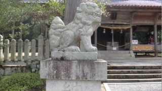 福本藩陣屋跡