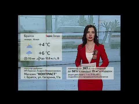 ПОГОДА В БРАТСКЕ Люблю    снегопад в середине мая!