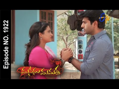 Manasu Mamata | 21st March 2017 | Full Episode No 1922| ETV Telugu