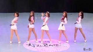 Завораживающий танец корейской группы Trend D Candy BOY TOP