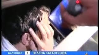 Господари на ефира пияни роми