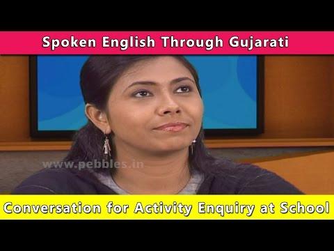 English Conversation At School | Spoken English Through Gujarati | Learn English In Gujarati