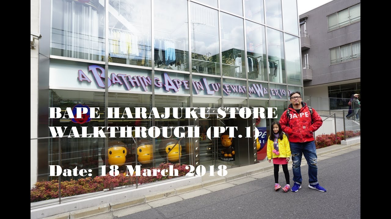 055839d60d66 BAPE Store Harajuku - March 2018 Walkthrough (Part 1) Tokyo Fashion Shopping  supreme haul! Baby Milo