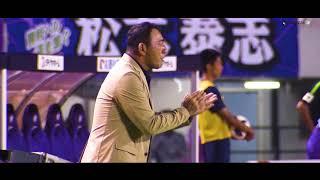 明治安田生命J1リーグ 第28節 FC東京vs清水は2018年9月29日(土)味ス...
