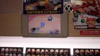日本迴轉壽司[くら寿司]玩遊戲!!