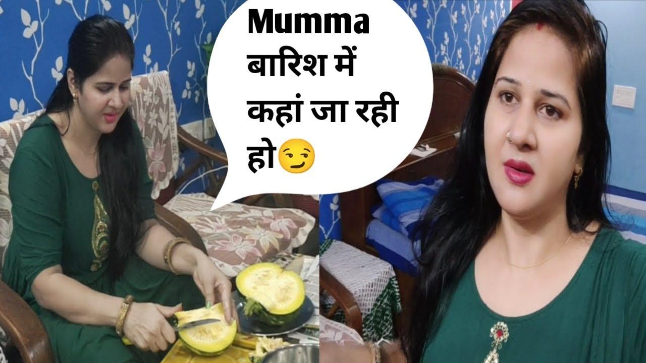 Mumma अब बारिश में कैसे जाओगे☺️ || Natural Pooja Housework