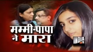 Reconstruction: Talwar Couple after Murdering Daughter Aarushi