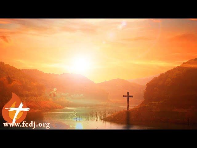 Associé à la Création du Père? (29 septembre 2019)