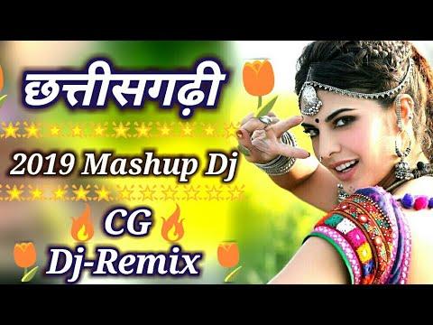 CG Dj Remix || Mashup Dj 2019 Non Stop || Dj Saranga || Chhattisagadhi Remix Song 2019 || CG Dj