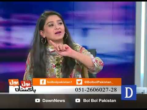 Bol Bol Pakistan - 11 October, 2017 - Dawn News