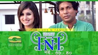 Drama Serial  FnF  Friends n Family  Epi 36 40  Mosharraf Karim  Aupee Karim  Shokh  Nafa