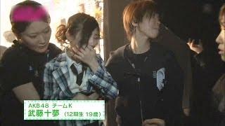 【放送事故】 AKB組閣発表舞台裏 武藤十夢 ショックで号泣倒れる thumbnail