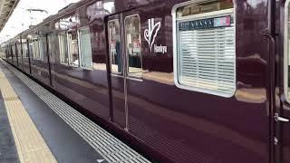 阪急5300系曽根発車