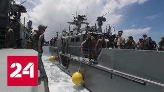 США собирают международную коалицию для патрулирования Ормузского пролива - Россия 24