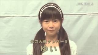 NTT東日本FLET'S光のCMに、YUIとMOAが出ていた。