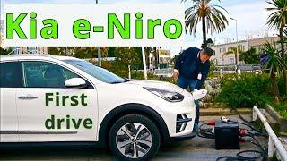 Kia e -Niro, first drive