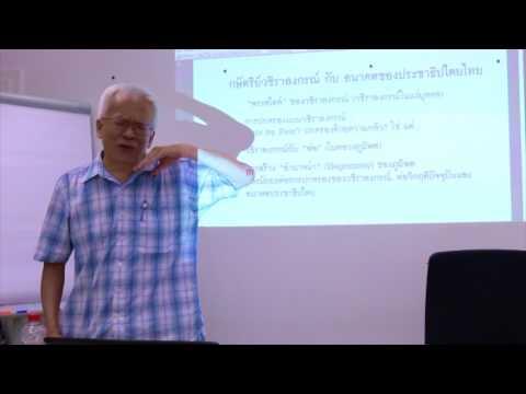 King Vajiralongkorn and the future of Democracy