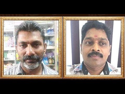 Mahe Murder cases : FIR points to Political Killings | 08.05.18 | Jaihind TV
