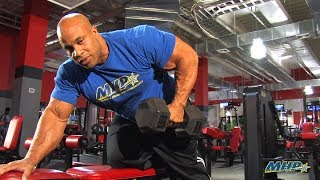 One Arm Row the Right Way - Victor Martinez MHP Exercise Tip