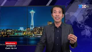 🔴08-07 Trương Quốc Huy: HongKong Biểu Tình Cục Xương Khó Nuốt Của Tập Cận Bình