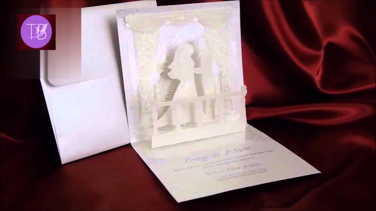 Exceptionnel Faire part mariage tour de babel - YouTube PC82