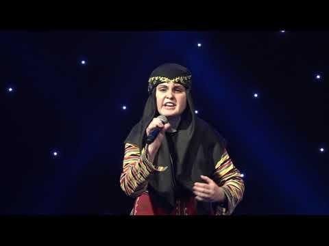 Fatma Salur/ Mehmet Toprak Oldu/  Bir Şiir Bir Nefes 2019