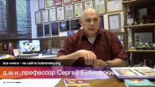 Как похудеть - секреты похудения. Упражнения при варикозе Бубновского. Гипоксия мозга - как лечить?