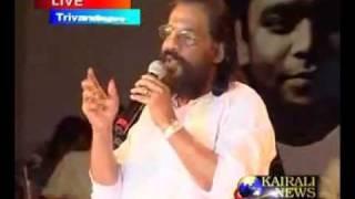 Yesudas Kairali Swaralaya Award Nite