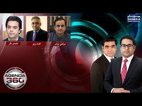 Election Se Pehle Giraftariyan, Siyasat Kis Taraf Jarhi Hai?  | Agenda 360 | SAMAA TV | Oct 12, 2018