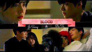 Ji Sang & Ri Ta (Blood)