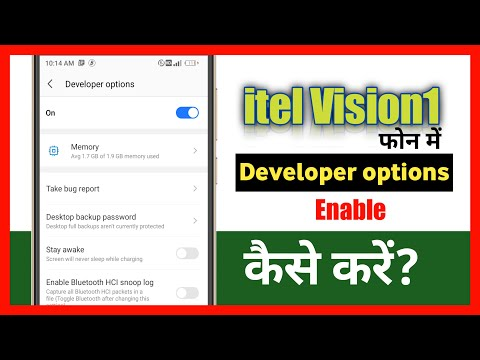 How to Enable in Developer options | Itel Vision1 Phone Developer options Enable kaise Karen.