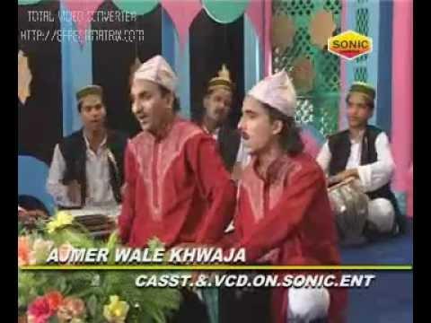 Ajmer Wale Khwaja