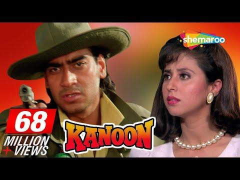 Kanoon (HD) - Ajay Devgan | Urmila Matondkar | Gulshan Grover | Arun Govil - (With Eng Subtitles)