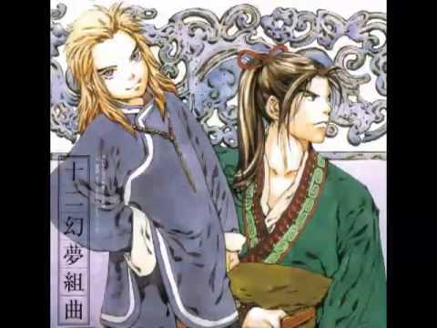 [OST] [The Twelve Kingdoms] 十二国記 (Juuni Kokki) Ifuuoukei (威風王景)