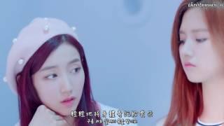 "[繁中韓字MV/認人] gugudan(구구단) - ""Wonderland"""