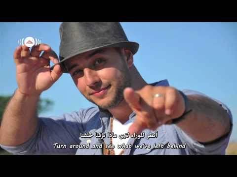 Maher Zain - Hold My Hand | خذ بيدى - مترجمة