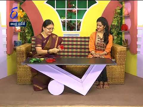 Chudandi  Cheyandi | Sakhi |29th December 2017 | ETV Andhra Pradesh