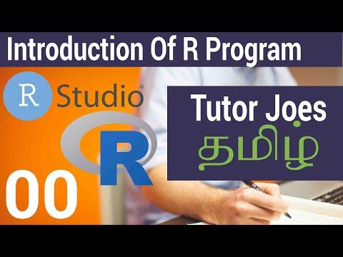 R Programming Language Tutorial In Tamil