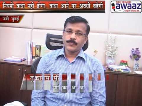 Navi Mumbai Awaaz - Tukaram Mundhe Acts Against 74 Contractors Delaying Projects