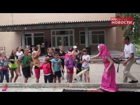знакомства нижегородская область вознесенское