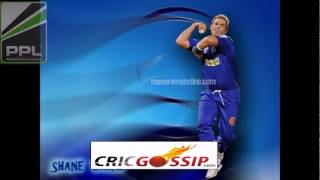 PPL Pakistan Premier League Cricket Offical Promo And Song