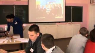 Урок английского языка в 10 классе