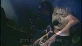 Wu Bai - Nuo Wei De Shen Lin (live)